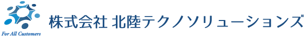 株式会社北陸テクノソリューションズ